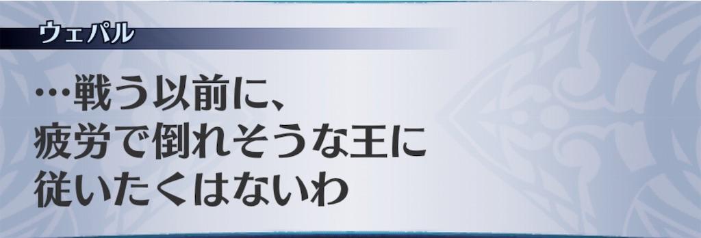 f:id:seisyuu:20190125183550j:plain