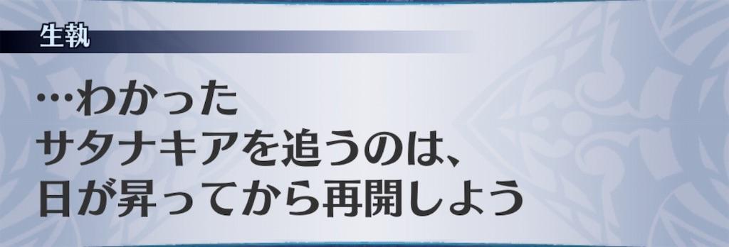 f:id:seisyuu:20190125183659j:plain