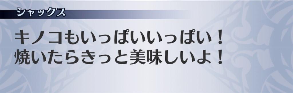 f:id:seisyuu:20190125184025j:plain