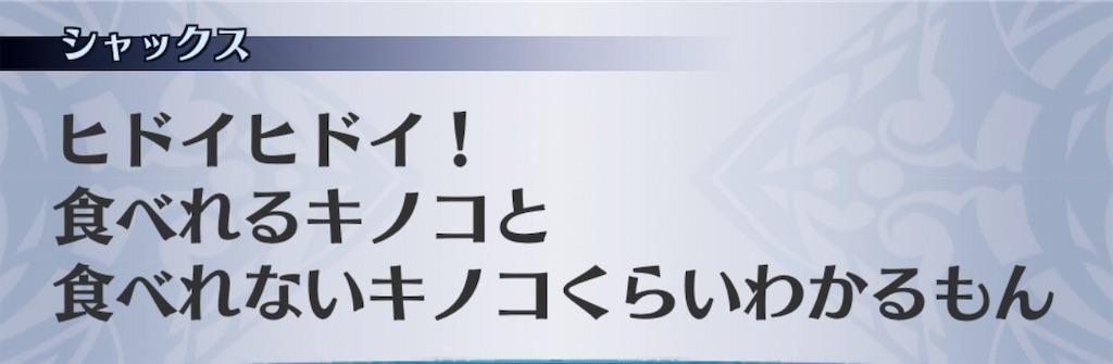 f:id:seisyuu:20190125184030j:plain