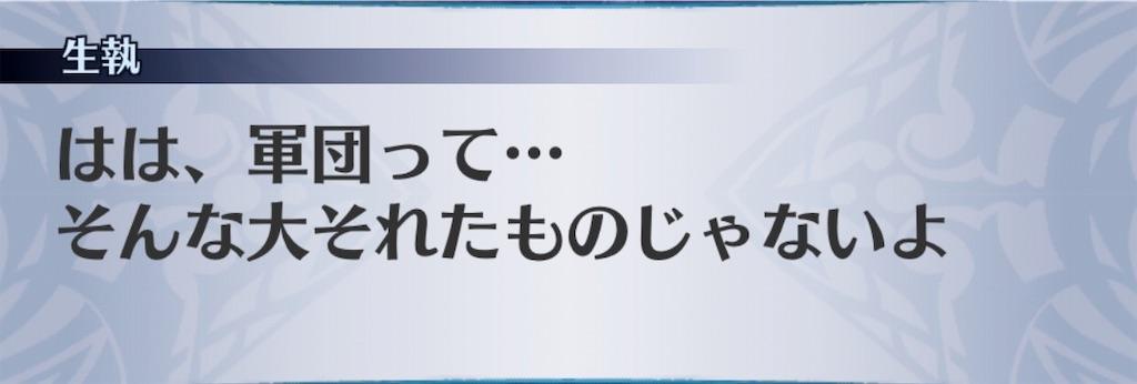 f:id:seisyuu:20190125184113j:plain