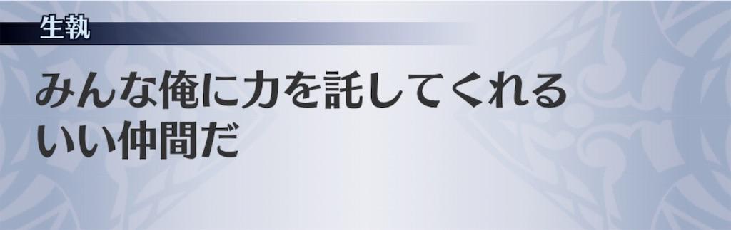 f:id:seisyuu:20190125184117j:plain