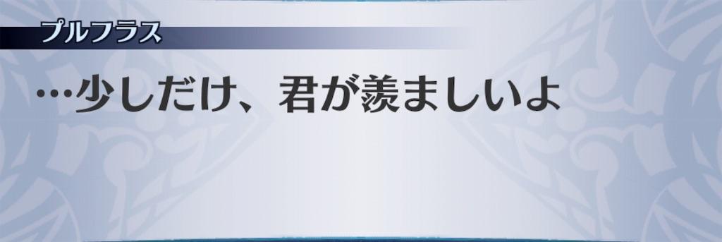 f:id:seisyuu:20190125184151j:plain