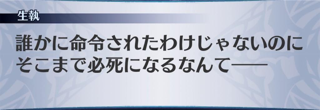 f:id:seisyuu:20190125184225j:plain