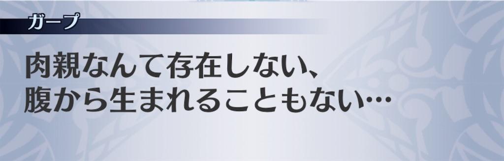 f:id:seisyuu:20190125184426j:plain