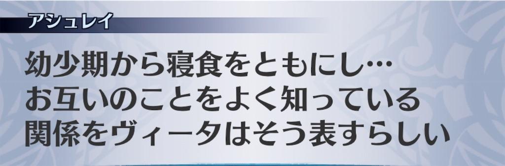 f:id:seisyuu:20190125184627j:plain