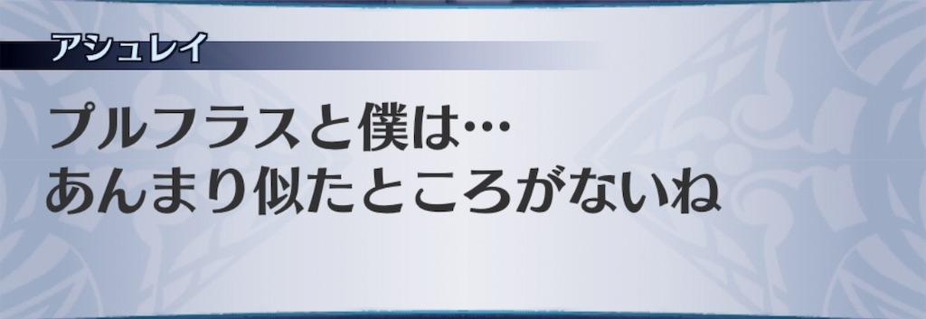 f:id:seisyuu:20190125184749j:plain