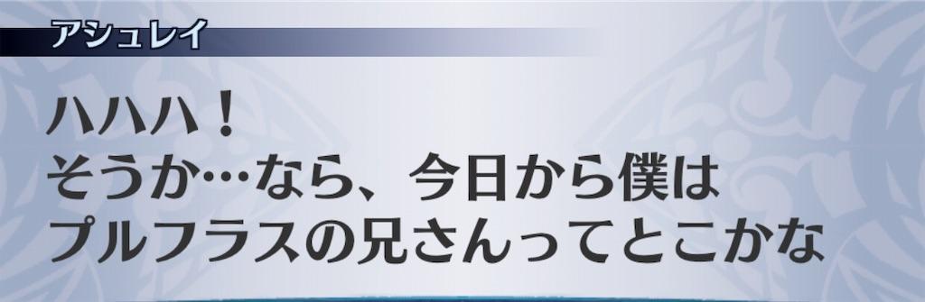 f:id:seisyuu:20190125184937j:plain