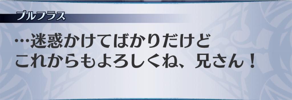 f:id:seisyuu:20190125185138j:plain