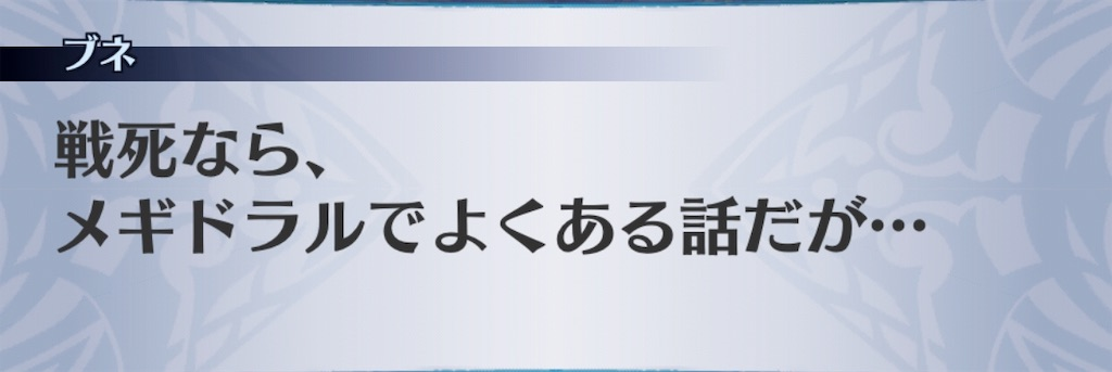 f:id:seisyuu:20190125185418j:plain