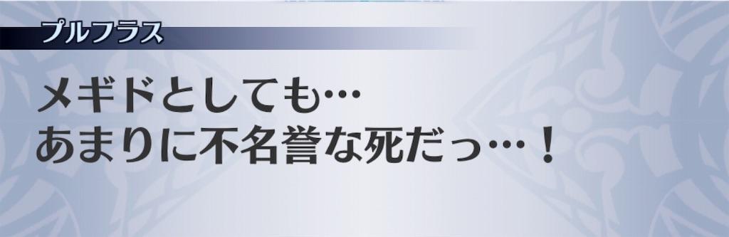f:id:seisyuu:20190125185426j:plain