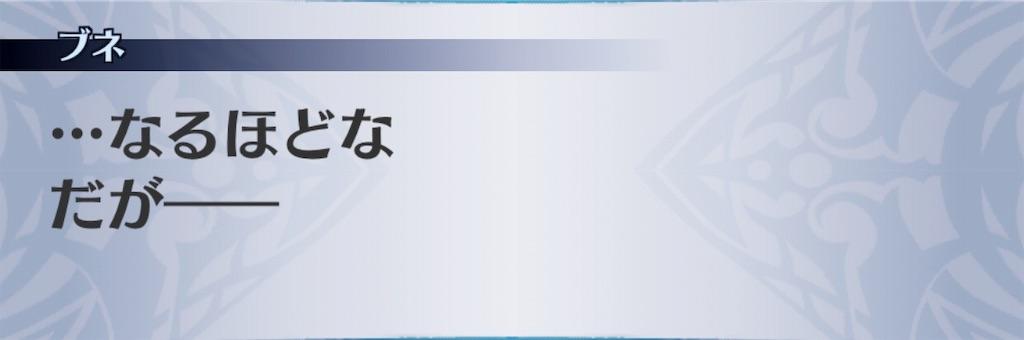 f:id:seisyuu:20190125185512j:plain
