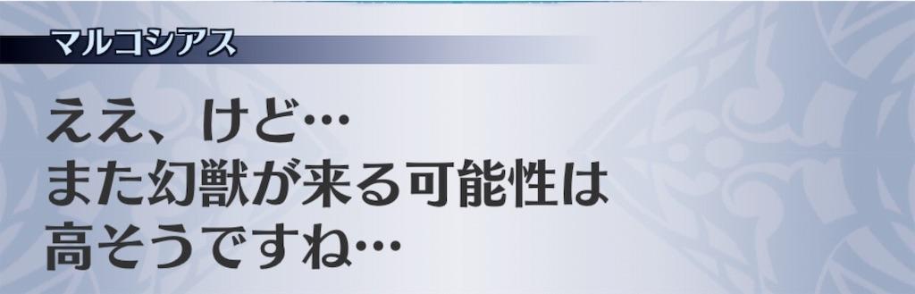 f:id:seisyuu:20190125201438j:plain