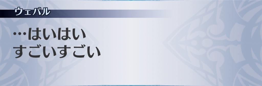 f:id:seisyuu:20190125201607j:plain