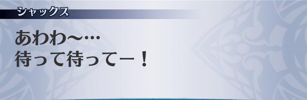 f:id:seisyuu:20190125201643j:plain
