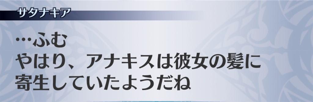 f:id:seisyuu:20190125202607j:plain