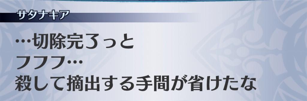 f:id:seisyuu:20190125202653j:plain