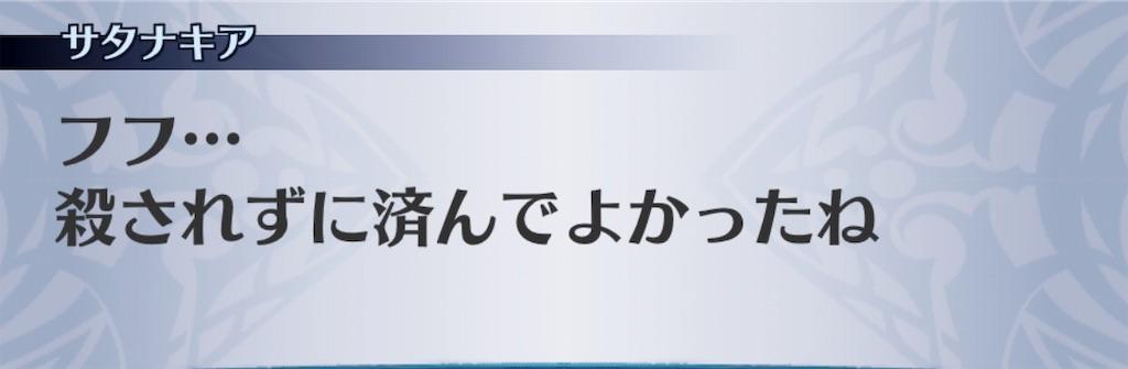 f:id:seisyuu:20190125202713j:plain