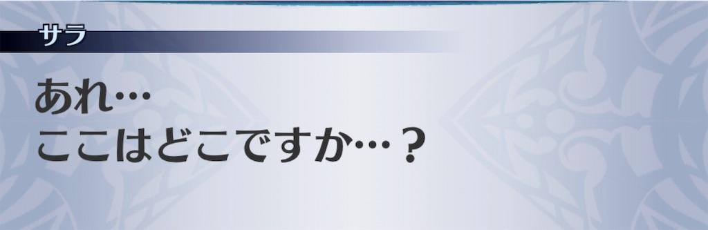 f:id:seisyuu:20190125202841j:plain