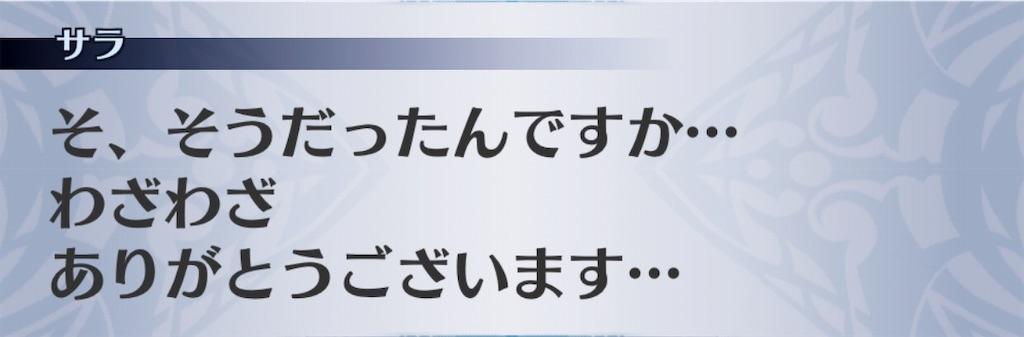 f:id:seisyuu:20190125202845j:plain