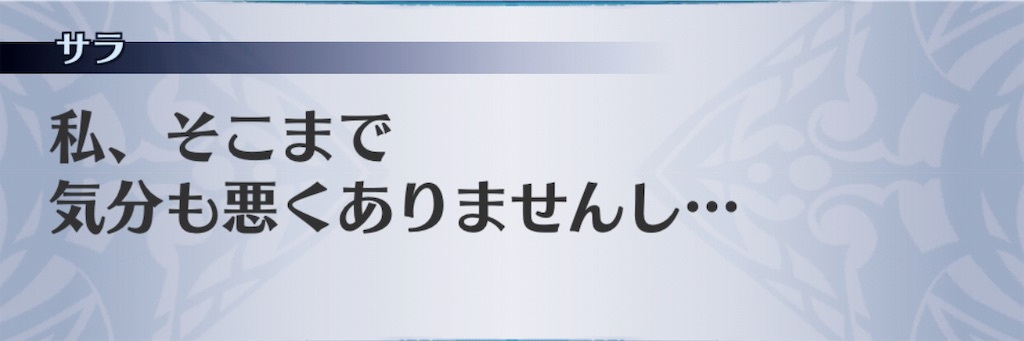 f:id:seisyuu:20190125203012j:plain