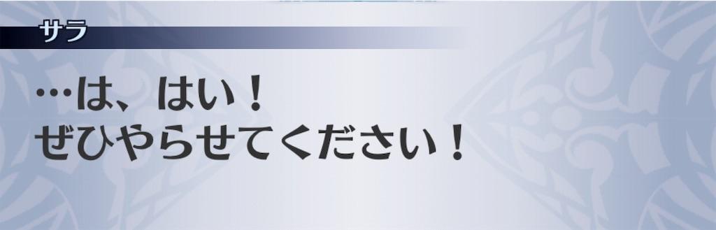 f:id:seisyuu:20190125203027j:plain