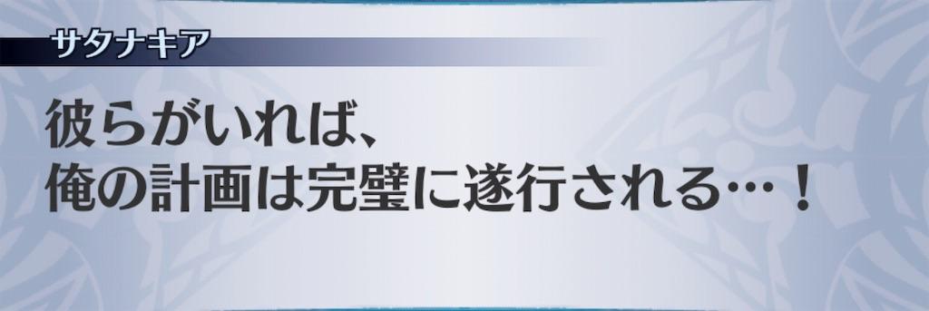 f:id:seisyuu:20190125203223j:plain