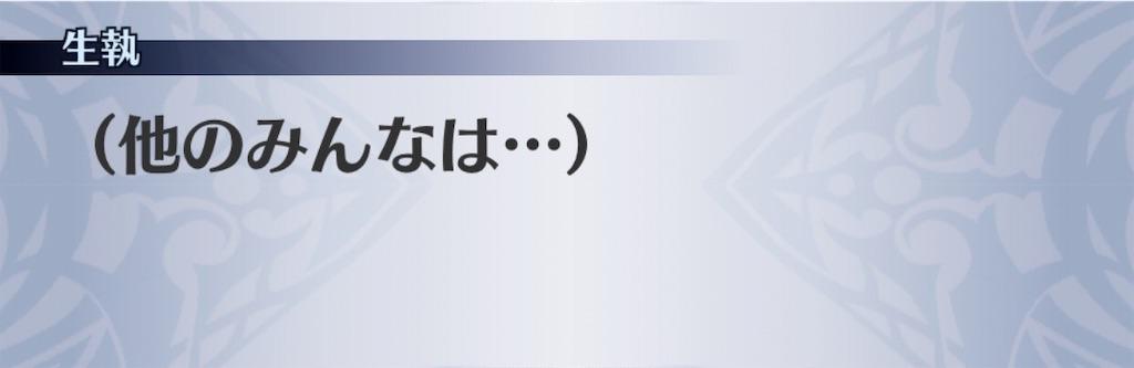 f:id:seisyuu:20190127185907j:plain