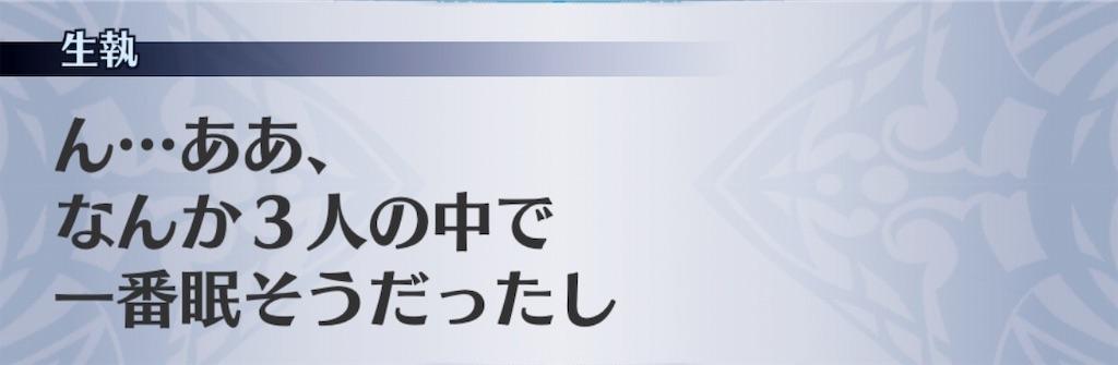 f:id:seisyuu:20190127190058j:plain