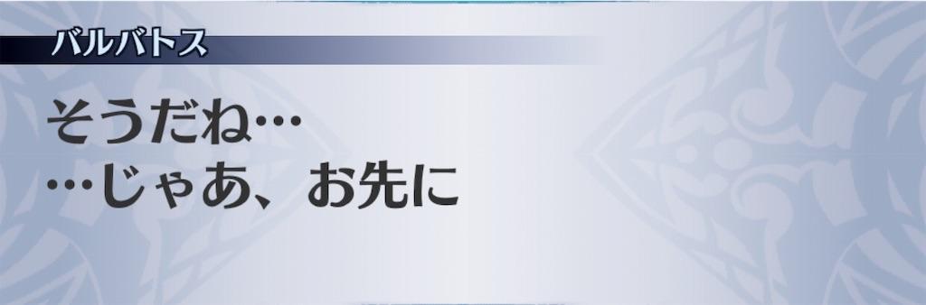f:id:seisyuu:20190127190138j:plain