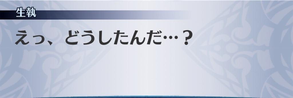 f:id:seisyuu:20190127190215j:plain