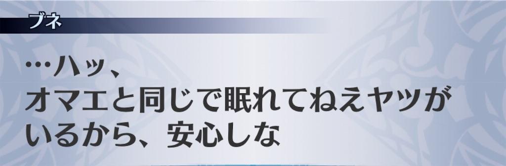 f:id:seisyuu:20190127190447j:plain