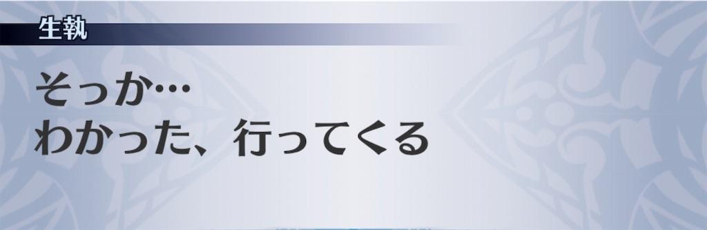 f:id:seisyuu:20190127190531j:plain