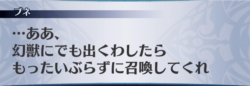 f:id:seisyuu:20190127190536j:plain