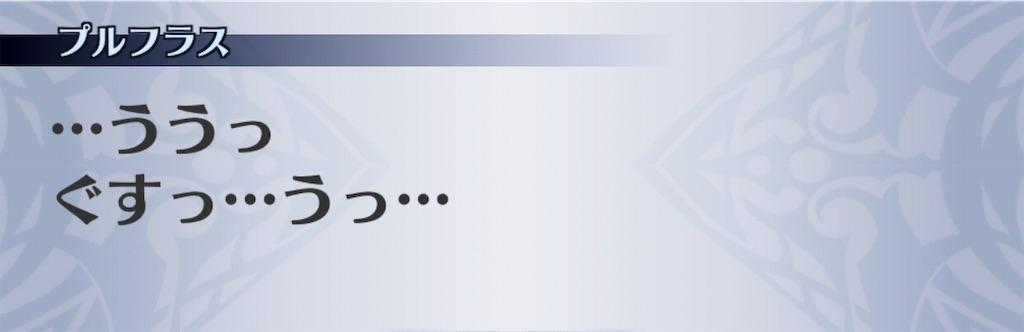 f:id:seisyuu:20190127190621j:plain