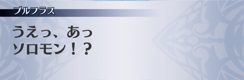 f:id:seisyuu:20190127190710j:plain