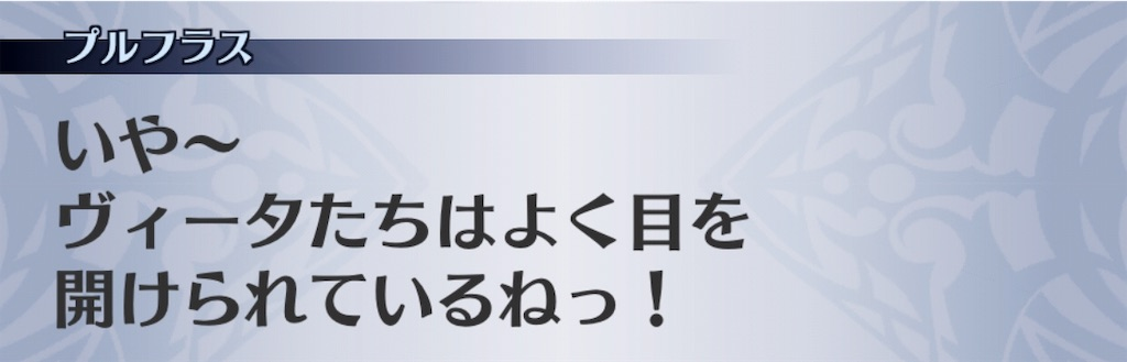 f:id:seisyuu:20190127190748j:plain