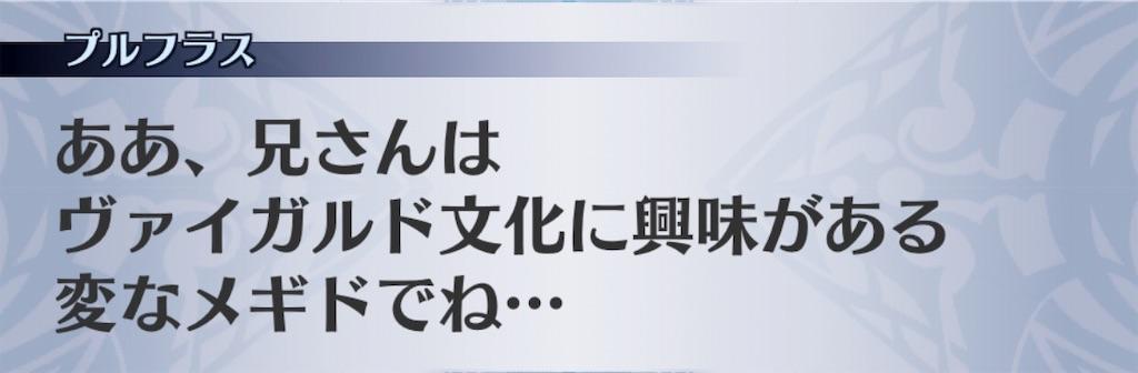 f:id:seisyuu:20190127191001j:plain