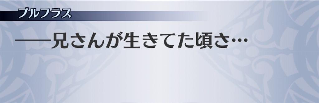 f:id:seisyuu:20190127191027j:plain