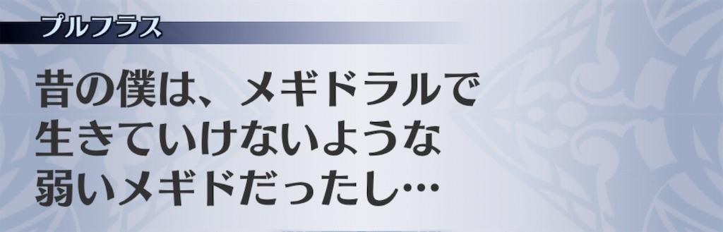 f:id:seisyuu:20190127191123j:plain