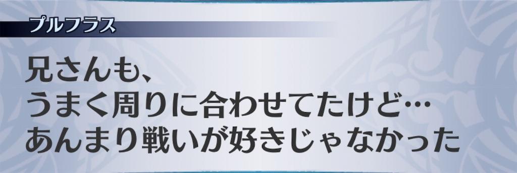 f:id:seisyuu:20190127191126j:plain