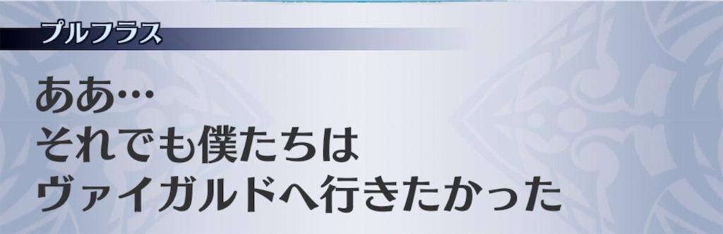 f:id:seisyuu:20190127191243j:plain