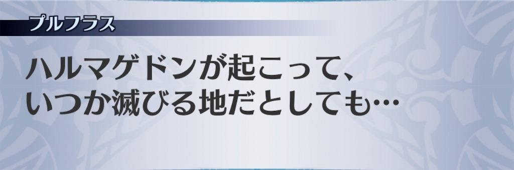 f:id:seisyuu:20190127191248j:plain