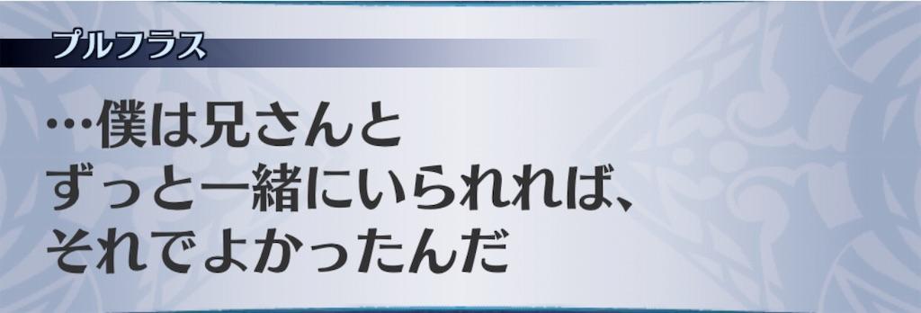 f:id:seisyuu:20190127191336j:plain