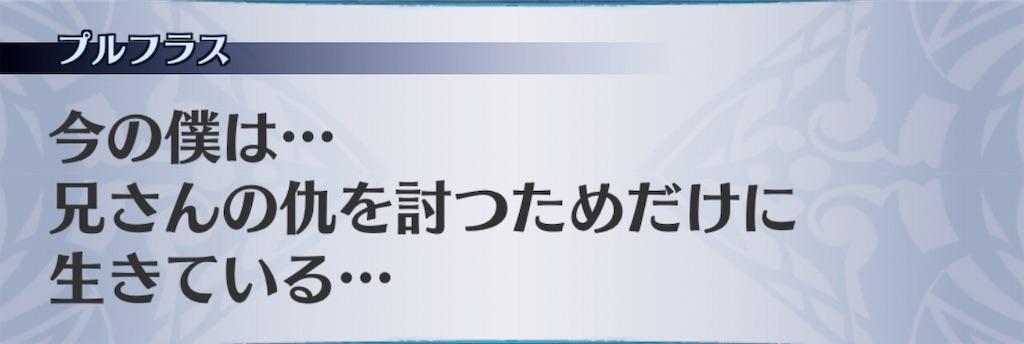 f:id:seisyuu:20190127191346j:plain