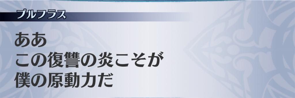 f:id:seisyuu:20190127191504j:plain