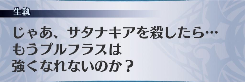 f:id:seisyuu:20190127191611j:plain