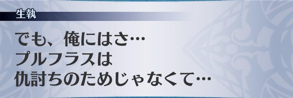 f:id:seisyuu:20190127191654j:plain