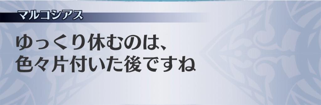 f:id:seisyuu:20190127192335j:plain
