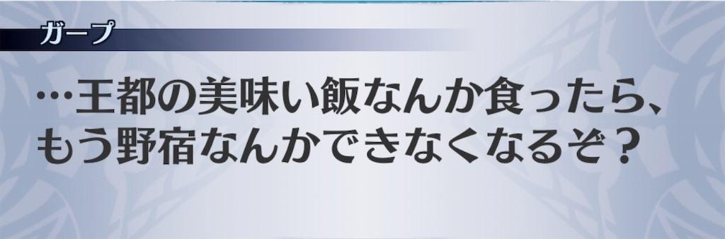 f:id:seisyuu:20190127192446j:plain